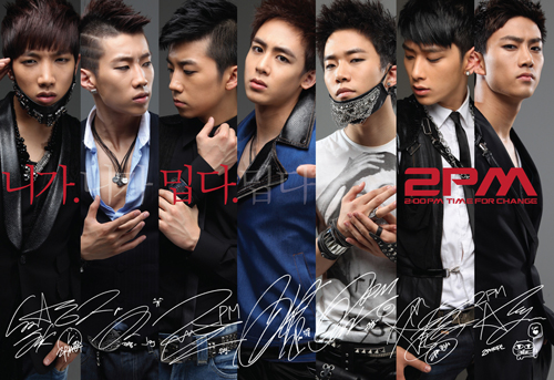 2AM Members Profile 2AM Facts 2AM s Ideal Type
